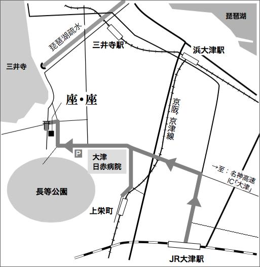 ながらの座・座 地図